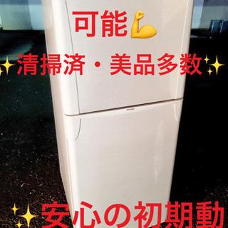 EJ1581番 TOSHIBA✨東芝冷凍冷蔵庫✨YR-12T‼️...