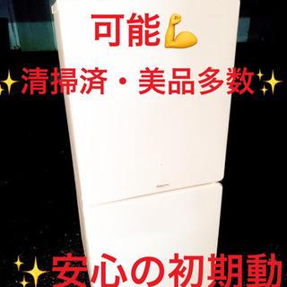 EJ1583番 MORITA✨ノンフロン冷凍冷蔵庫✨MR-F11...