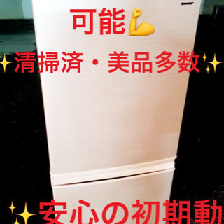 EJ1585番 シャープ✨ノンフロン冷凍冷蔵庫✨SJ-D14D-S‼️