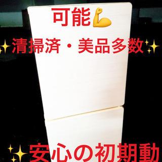 EJ1586番 U-ING✨ノンフロン冷凍冷蔵庫✨UR-F110E‼️