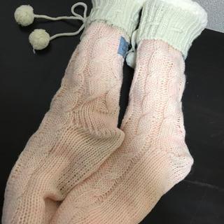 新品未使用 ピンク レディース ニット靴下