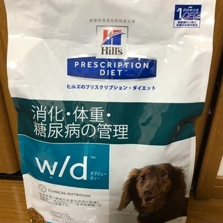 ドッグフード (療法食)
