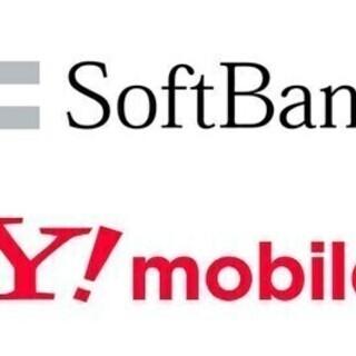 【週払い可】SoftBankショップで働きたい方大募集♪ ソフト...