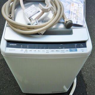 ☆日立 HITACHI BEAT WASH BW-V90E 9....