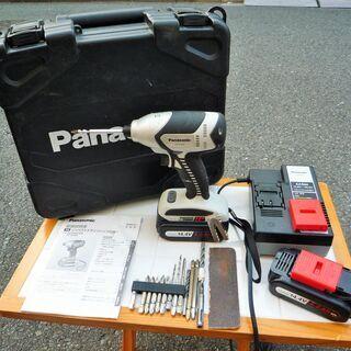 ☆パナソニック Panasonic EZ7544 充電マルチイン...
