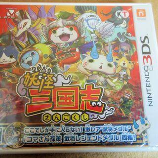 ☆NINTENDO 3DS/妖怪三国志 目指せ天下統一ニャン◆『...