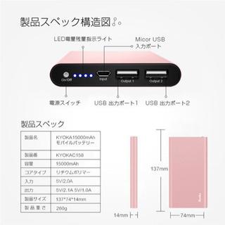 モバイルバッテリー 15000mAh 軽量 薄型 ブラック - 家電