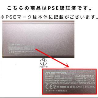 モバイルバッテリー 15000mAh 軽量 薄型 ブラック - 売ります・あげます