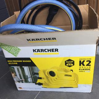 再出品 家庭用高圧洗浄機
