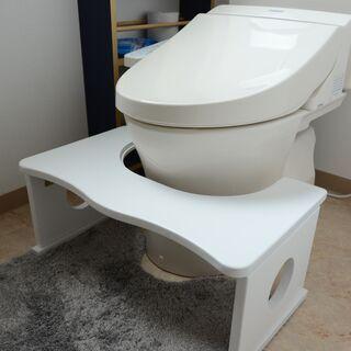 ■トイレ踏み台 トイレトレーニング キッズ用品(ホワイト)■bb...