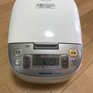 【11月29日まで】IHジャー炊飯器 Panasonic …
