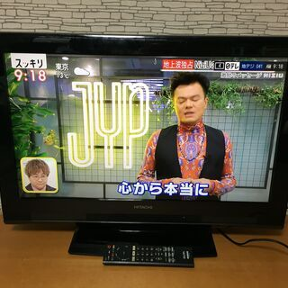 HITACHI 日立 Wooo L32-C06 液晶テレビ 32V型