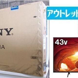 新品 液晶テレビ 43型 2020年 ソニー BRAVIA KJ...