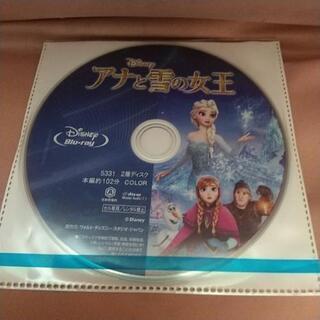 Blu-ray対応、アナと雪の女王   1、フローズン2