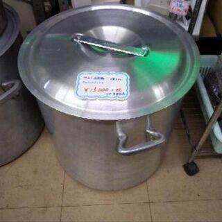 中古品 アルミ寸胴鍋 130