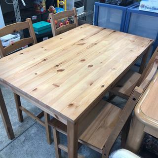 4人掛け ダイニングテーブル イス4脚セット 木製