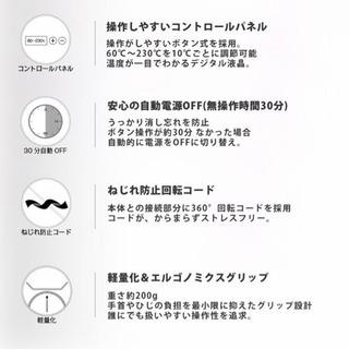 新品未開封・ヘアアイロン ウルトラ Ultra セラミックイオンストレートヘアアイロン − 大阪府