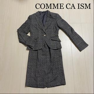 COMME CA ISM スカートスーツ Mサイズ