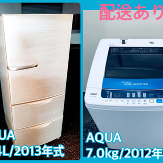 !!送料設置無料!!洗濯機/冷蔵庫 ✨大型家電セット✨