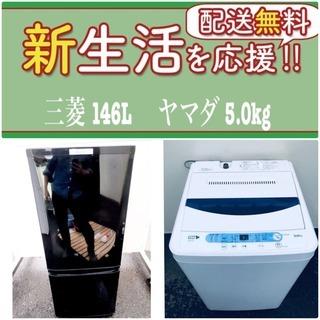 送料無料❗️ ✨国産メーカー✨なのにこの価格❗️⭐️冷蔵庫/洗濯...