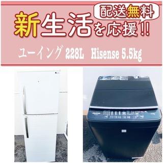 もってけドロボウ価格✨しかも送料無料❗️冷蔵庫/洗濯機の✨限界価...