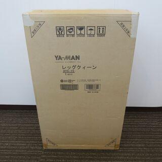 値下げ■未使用品 ヤーマン レッグクィーン ピンク AYS-15...