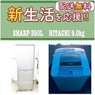 ✨✨送料設置無料✨✨大型冷蔵庫/洗濯機の【限界価格🔥】2点セット♪