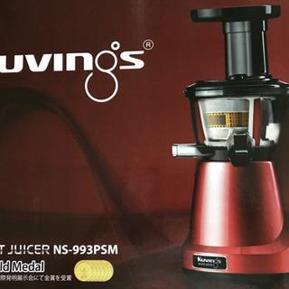 Kuvings サイレントジューサー NS-993PSM