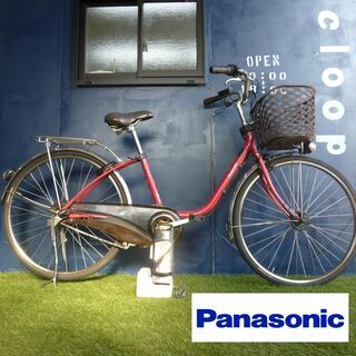 電動自転車 パナソニック 26インチ 新基準 ビビ StyleD...