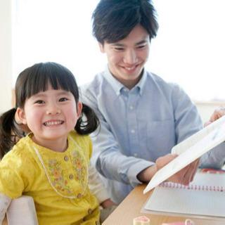 2021年新規事業所オープン 児童発達支援管理責任者募集