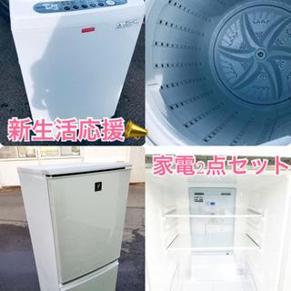 一人暮らしの方必見‼️ 超激安‼️冷蔵庫・洗濯機 2点セット✨格...