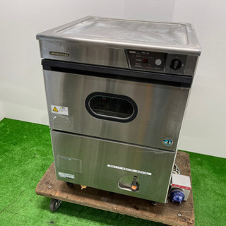 ホシザキ/HOSHIZAKI  業務用 食器洗浄機 アンダ…