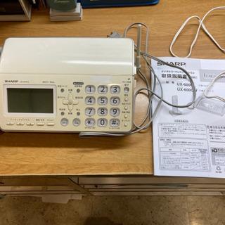 シャープのファックス付き電話機 インクリボン付き