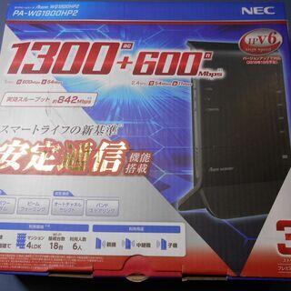 無線LANルーター/1300+600Mbps