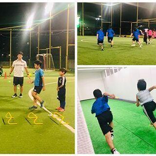愛知県稲沢市かけっこ・サッカーフィジカル教室 石原塾