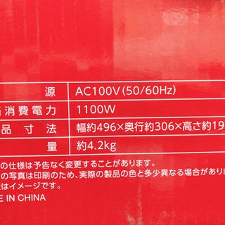 【M1127】新品未使用 アイリスオーヤマ マルチロースター① - 売ります・あげます