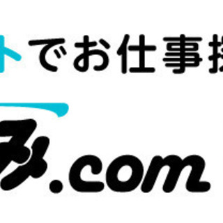 【急募】トイレットロール製造/機械OP、品質管理の業務。【…