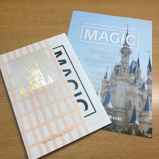 ディズニー MAGIC Imagination Book