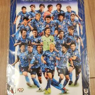 【最新】2021サッカー公式カレンダー