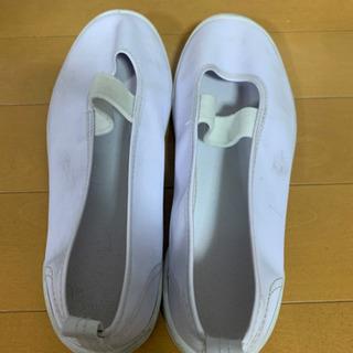 【お取引中】上靴 24cm
