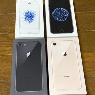 iPhone 空箱