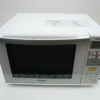 Panasonic パナソニック オーブンレンジ NE-MS23...