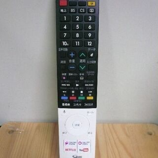 SHARP シャープ テレビリモコン GB243SA