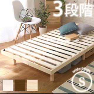 【お渡し決定】パイン無垢材 すのこベッド 美品の画像