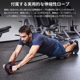 【新品・未使用】腹筋ローラー他 トレーニング4点セット - 生活雑貨