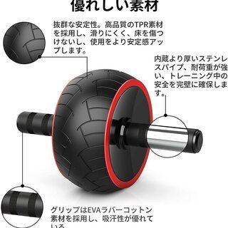 【新品・未使用】腹筋ローラー他 トレーニング4点セット - 売ります・あげます