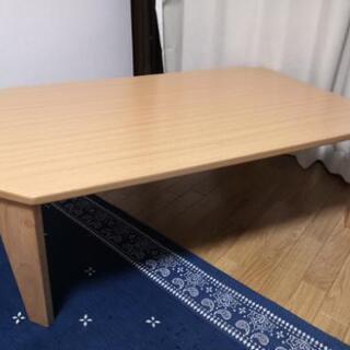 [無料、急募]折りたたローテーブル