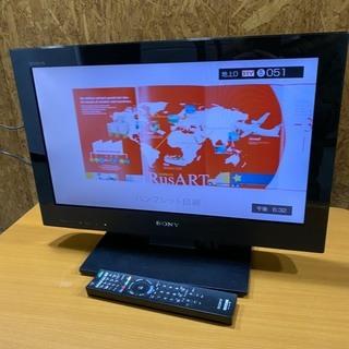 D2606 SONY 22インチ テレビ