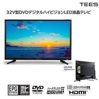 【ネット決済・配送可】【新品未使用】32V型DVDプレーヤー内蔵...