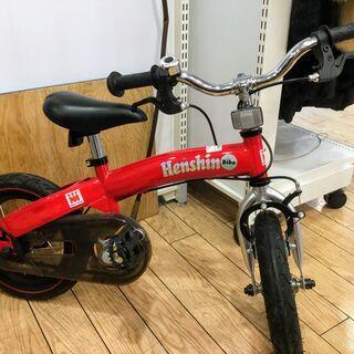 Henshin Bike ヘンシンバイク【トレファク桶川店】